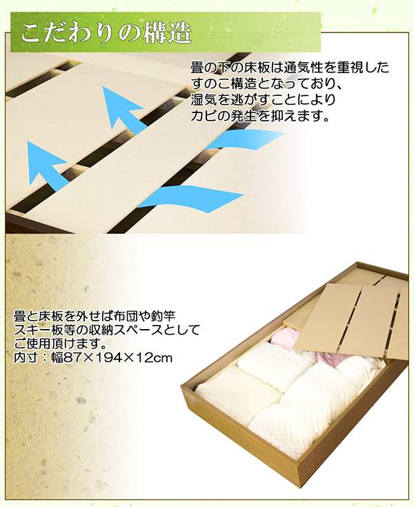 ヘッドレス収納畳ベッド BED ベット【代引不可】 楽天