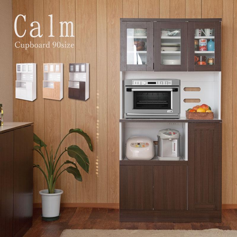 【すぐ使えるクーポン配布中】 キッチンシリーズ Calm カップボード 幅90 ダークブラウン 【代引不可】 食器棚 キッチンボード 食器収納 【送料無料】