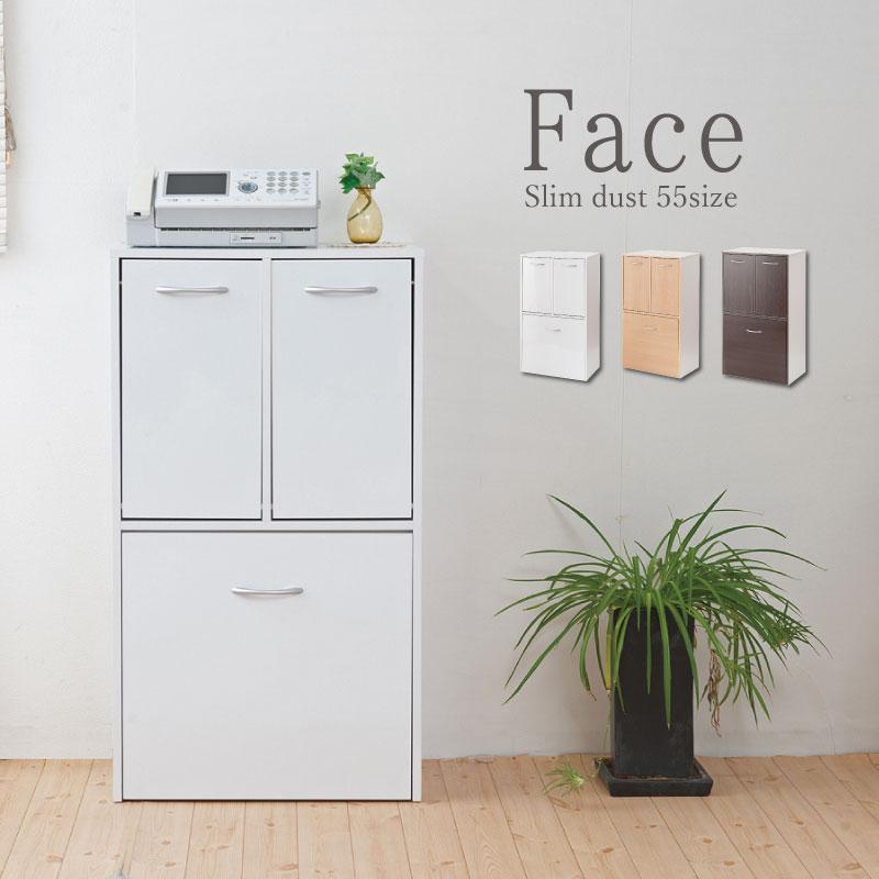 【5%OFFクーポン配布中】 キッチンシリーズface 3分別ダストボックス ホワイト 幅54.5