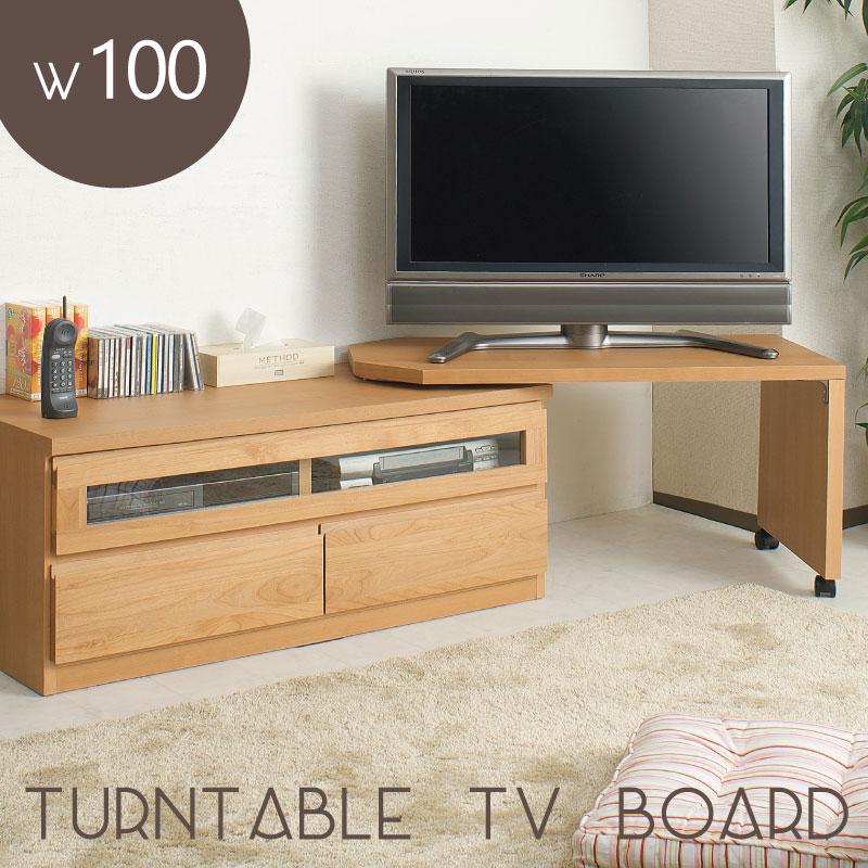 天然木 テレビボード 回転盤付 101cm幅