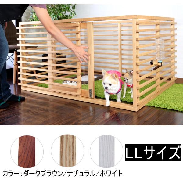 ワンちゃんケージ(LLサイズ)小型犬用 室内用 ペット ドッグゲージ 送料無料