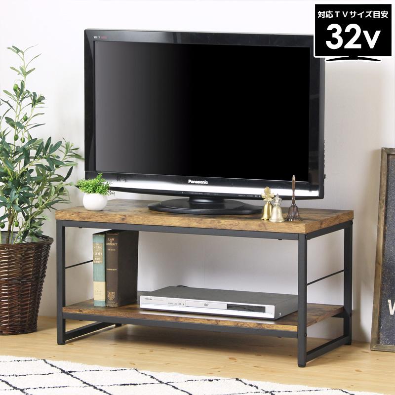 ローボード【VIRTUS】テレビ台 ヴィンテージ 32型 ローテーブル