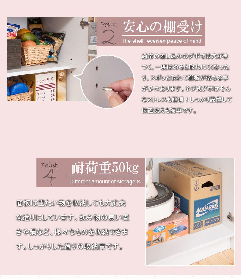 大容量 キッチンストッカー 幅60cm ホワイト キッチン収納 収納庫 食料庫 楽天