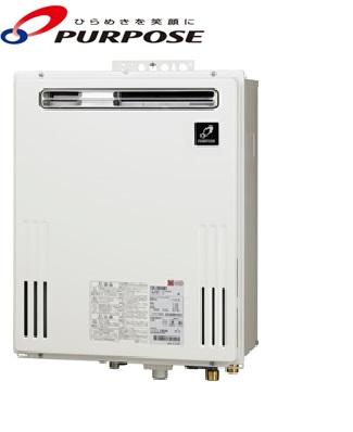 GX-2400W-1 + TC700パーパス ガス給湯器 リフォームパーパス 給湯器 24号 追い焚き機能付 壁掛けタイプ リモコン2台セット