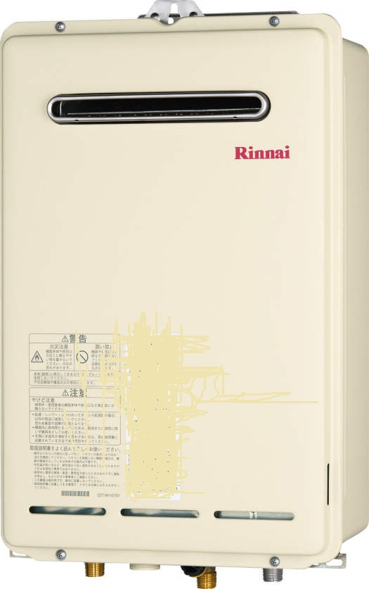 RUX-2000+MC140Vリンナイ 給湯器 リフォーム リンナイ 給湯器 20号 給湯専用 壁掛けタイプ 台用 リモコン 1台セット