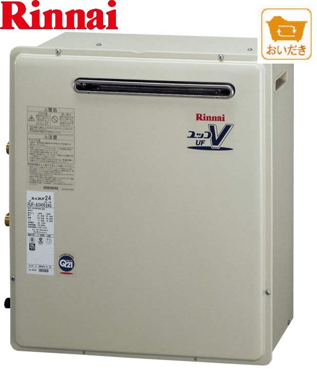 RUF-A2003SAG+MBC155Vリンナイ ガス給湯器 リフォームリンナイ 給湯器 20号 追い焚き機能付 据置きタイプ リモコン2台セット