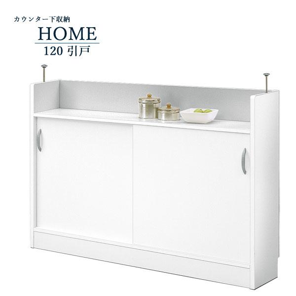 Zero-width 120 cm white furniture Scandinavian casual slim thin compact  wooden key counter under storage fashionable cheap mirror