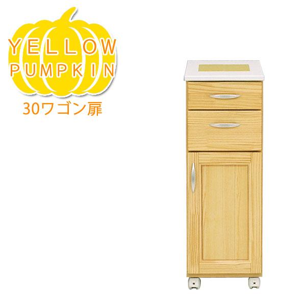 Kitchen Trolley Mini Hinged Door Drawer Slim Wheelie Tilt Top Scandinavian Yellowpumpkin Made