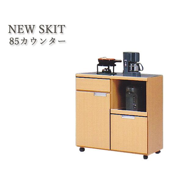 85 キッチンカウンター キャスター付き 『NEW SKIT』 国産 完成品 幅85cm カウンター 〔 木製 〕〔 ナチュラル 〕〔 ナチュラル 〕 ( キッチンカウンター キッチン収納 )
