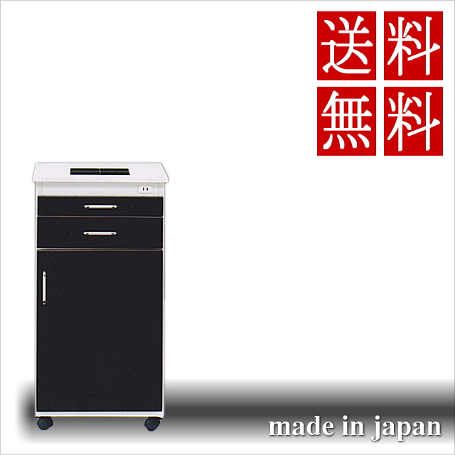 45 Cm Wide Kitchen Storage Mini Slim Completed An Electrical Outlet With  Wood Black U0026quot;