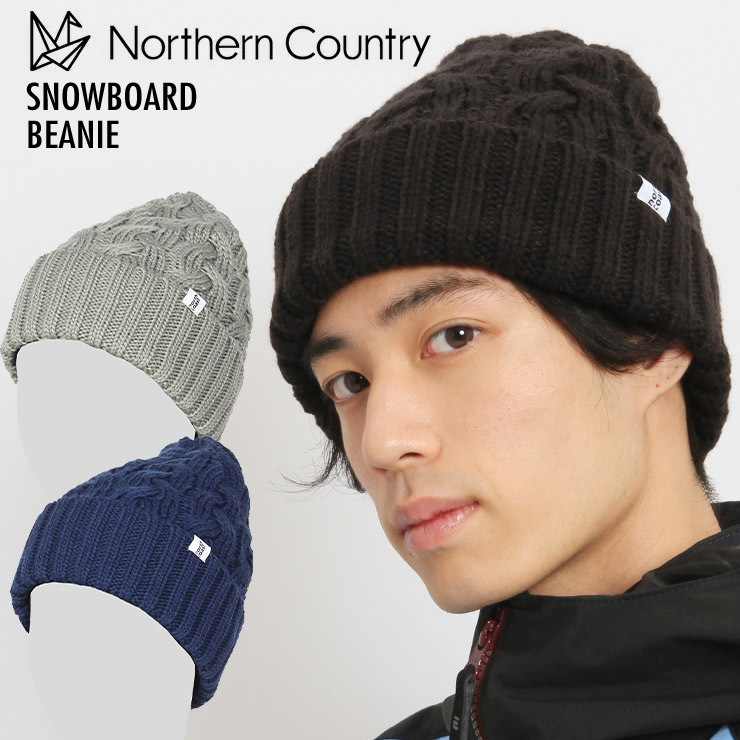 ダブルワッチタイプ フリーサイズ NORTH COAST 人気海外一番 ノースコースト NW-9251 ニット帽 即納送料無料! タウンユース ビーニー スキー スノーボード JSBCスノータウン
