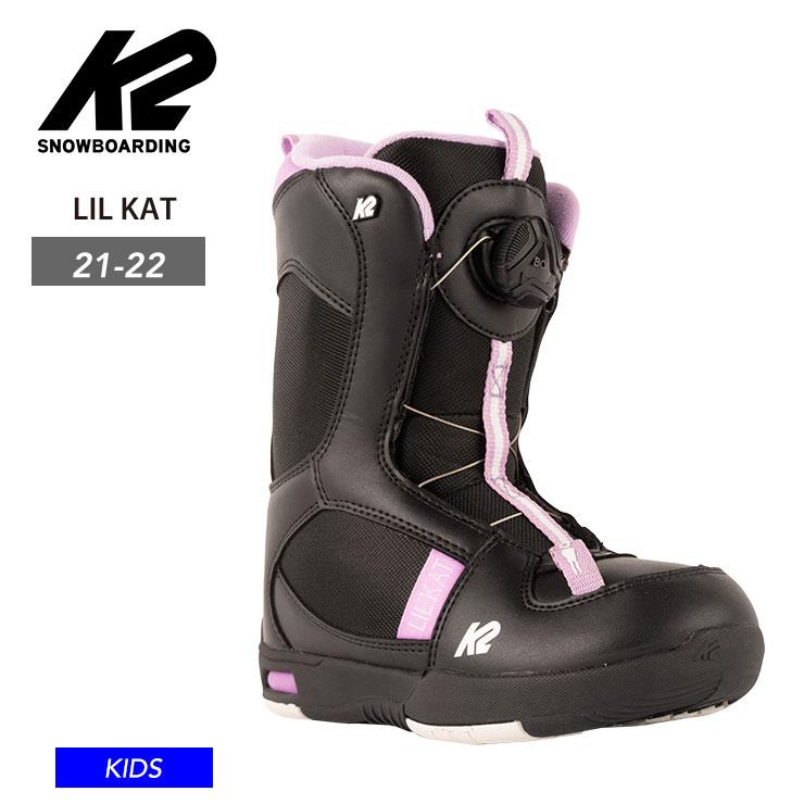 捧呈 ケーツー ご予約品 ブーツ キッズ ジュニア 早期予約 21-22 2022 ボアブーツ スノーボード LIL K2 JSBCスノータウン 子供 KAT