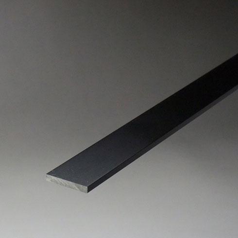 アルミフラットバー 5x50x4000mm ブラック 【※サービスカット対応商品です】【あす楽対応】