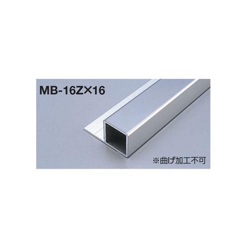 メタカラー建材 見切材Zタイプ メタブライトMB-16ZX16 L3000 鏡面