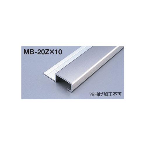 メタカラー建材 見切材Zタイプ メタブライトMB-20ZX10 L3000 鏡面