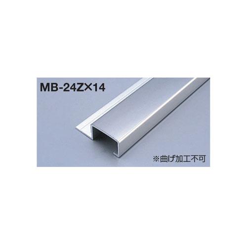 メタカラー建材 見切材Zタイプ メタブライトMB-24ZX14 L3000 鏡面