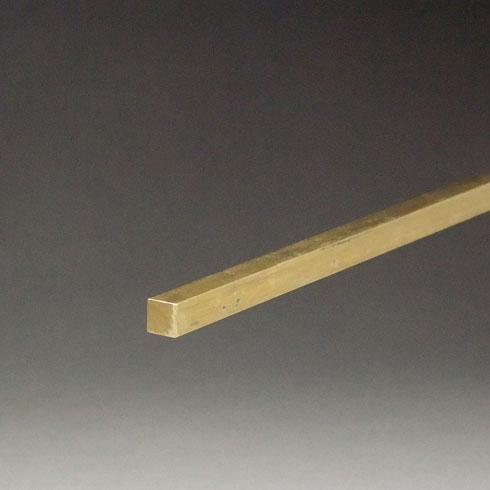 真鍮角棒 9x9x4000mm 生地(表面処理なし) 【※サービスカット対応商品です】