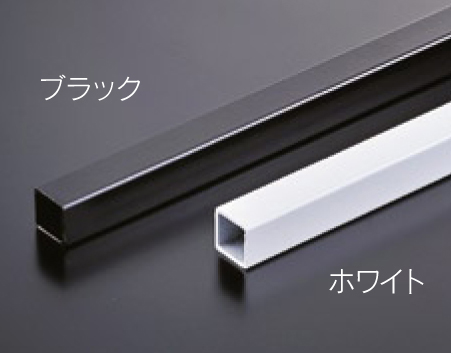 組立パイプシステムのパイプユニット 正規品 自由にご希望サイズのディスプレイラックが製作できます 組立パイプシステム 超激安特価 UPS-13S 13mm角ユニット L100mm 実寸87mm 塗装パイプ パイプ