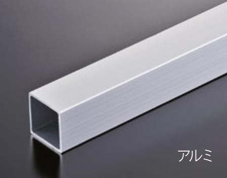 品質検査済 格安 組立パイプシステムのパイプユニット 自由にご希望サイズのディスプレイラックが製作できます 組立パイプシステム UPS-25S 25mm角ユニット 実寸875mm パイプ L900mm アルマイトシルバー