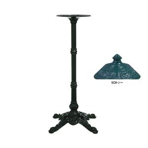 テーブル脚 アルミ鋳物 CL-CH-550 受座290φ SD塗装(屋内用) AJ付 高さ965mm