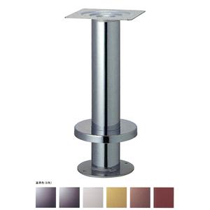 床面固定式テーブル脚 タイト139 カバー220φ パイプ139φ 受座240x240 基準色塗装 高さ700mmまで