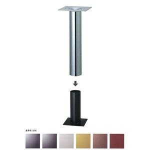 床面固定式テーブル脚 ツイン101 パイプ101.6φ 受座240x240 基準色塗装 高さ700mmまで