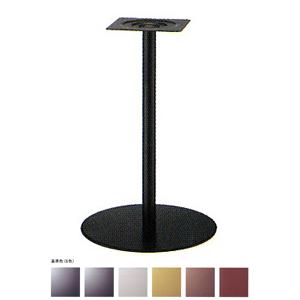 テーブル脚 センターS7500 ベース500φ パイプ60.5φ 受座240x240 基準色塗装 高さ700mmまで