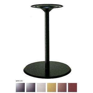 テーブル脚 フラットS7460 ベース460φ パイプ42.7φ 受座280φ 基準色塗装 高さ700mmまで