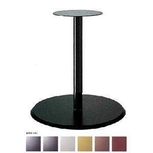 テーブル脚 フラットS7520 ベース520φ パイプ60.5φ 受座280φ 基準色塗装 高さ700mmまで
