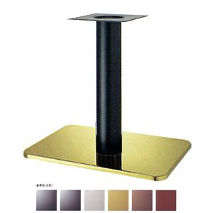 テーブル脚 マリオS7680 ベース680x455 パイプ76.3φ 受座240x240 ゴールド/塗装パイプ AJ付 高さ700mmまで