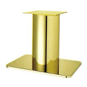 テーブル脚 マリオS7680 ベース680x455 パイプ280φ 受座350x350 ゴールドメッキ AJ付 高さ700mmまで