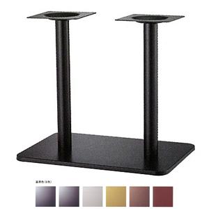 テーブル脚 マリオSM7680 ベース680x455 パイプ60.5φx2 受座240x240 基準色塗装 AJ付 高さ700mmまで