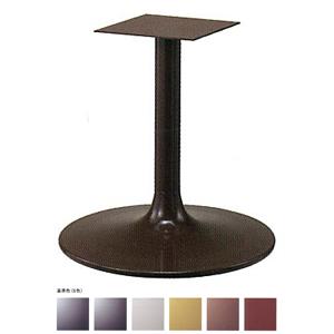 テーブル脚 MW7650 ベース650φ パイプ60.5φ 受座240x240 基準色塗装 高さ700mmまで