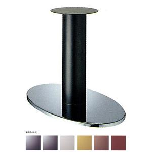 テーブル脚 オーバルS7700 ベース700x420 パイプ210φ 受座340φ クローム塗装 AJ付 高さ700mmまで