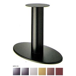 テーブル脚 オーバルS7700 ベース700x420 パイプ280φ 受座340φ 基準色塗装 AJ付 高さ700mmまで