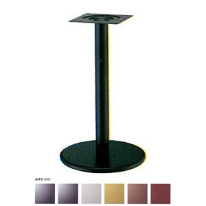 テーブル脚 ラウンドS7450 ベース450φ パイプ101.6φ 受座240x240 基準色塗装 AJ付 高さ700mmまで