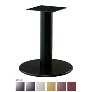 テーブル脚 ラウンドS7500 ベース500φ パイプ76.3φ 受座240x240 基準色塗装 AJ付 高さ700mmまで