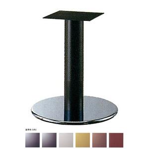 テーブル脚 ラウンドS7500 ベース500φ パイプ101.6φ 受座240x240 クローム/塗装パイプ AJ付 高さ700mmまで