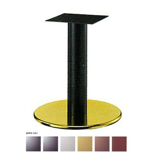 テーブル脚 ラウンドS7500 ベース500φ パイプ101.6φ 受座240x240 ゴールド/塗装パイプ AJ付 高さ700mmまで