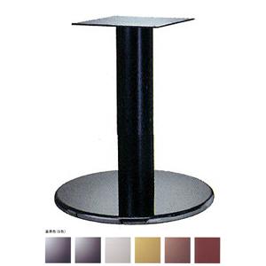 テーブル脚 ラウンドS7550 ベース550φ パイプ210φ 受座350x350 クローム/塗装パイプ AJ付 高さ700mmまで