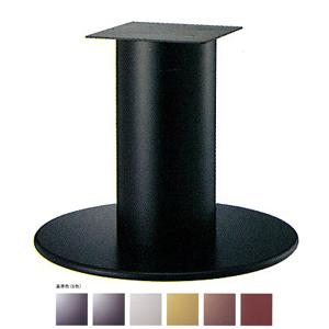 テーブル脚 ラウンドS7750 ベース750φ パイプ280φ 受座350x350 基準色塗装 AJ付 高さ700mmまで