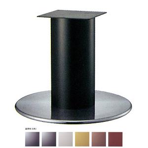 テーブル脚 ラウンドS7750 ベース750φ パイプ210φ 受座350x350 ステンレス/塗装パイプ AJ付 高さ700mmまで