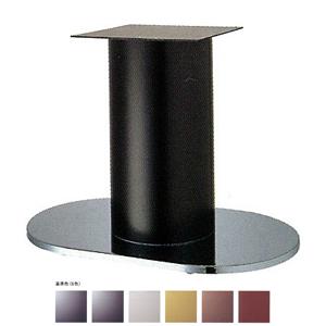テーブル脚 ロマンS7750 ベース750x450 パイプ280φ 受座350x350 クローム/塗装パイプ AJ付 高さ700mmまで