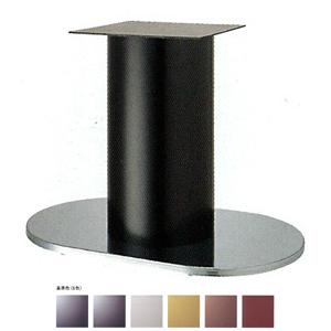 テーブル脚 ロマンS7750 ベース750x450 パイプ139φ 受座240x240 ステンレス/塗装パイプ AJ付 高さ700mmまで