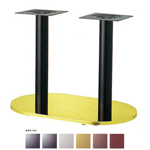 テーブル脚 ロマンSM7750 ベース750x450 パイプ76.3φx2 受座240x240 ゴールド/塗装パイプ AJ付 高さ700mmまで