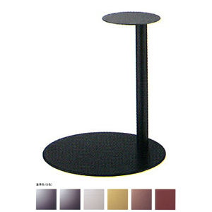 テーブル脚 ライトS7440 ベース440φ パイプ42.7φ 受座280φ 基準色塗装 高さ700mmまで