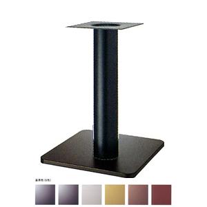 テーブル脚 スカイS7460 ベース460x460 パイプ76.3φ 受座240x240 基準色塗装 AJ付 高さ700mmまで