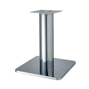 テーブル脚 スカイS7520 ベース520x520 パイプ76.3φ 受座240x240 クロームメッキ AJ付 高さ700mmまで