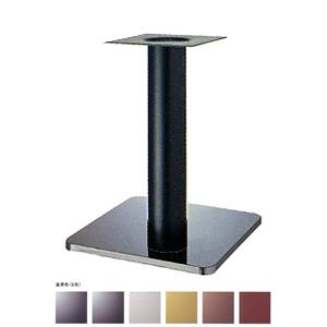 テーブル脚 スカイS7460 ベース460x460 パイプ139φ 受座240x240 クローム/塗装パイプ AJ付 高さ700mmまで