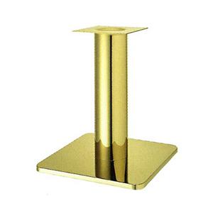 テーブル脚 スカイS7520 ベース520x520 パイプ139φ 受座240x240 ゴールドメッキ AJ付 高さ700mmまで